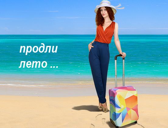 Интернет магазин российской одежды доставкой женской одежды